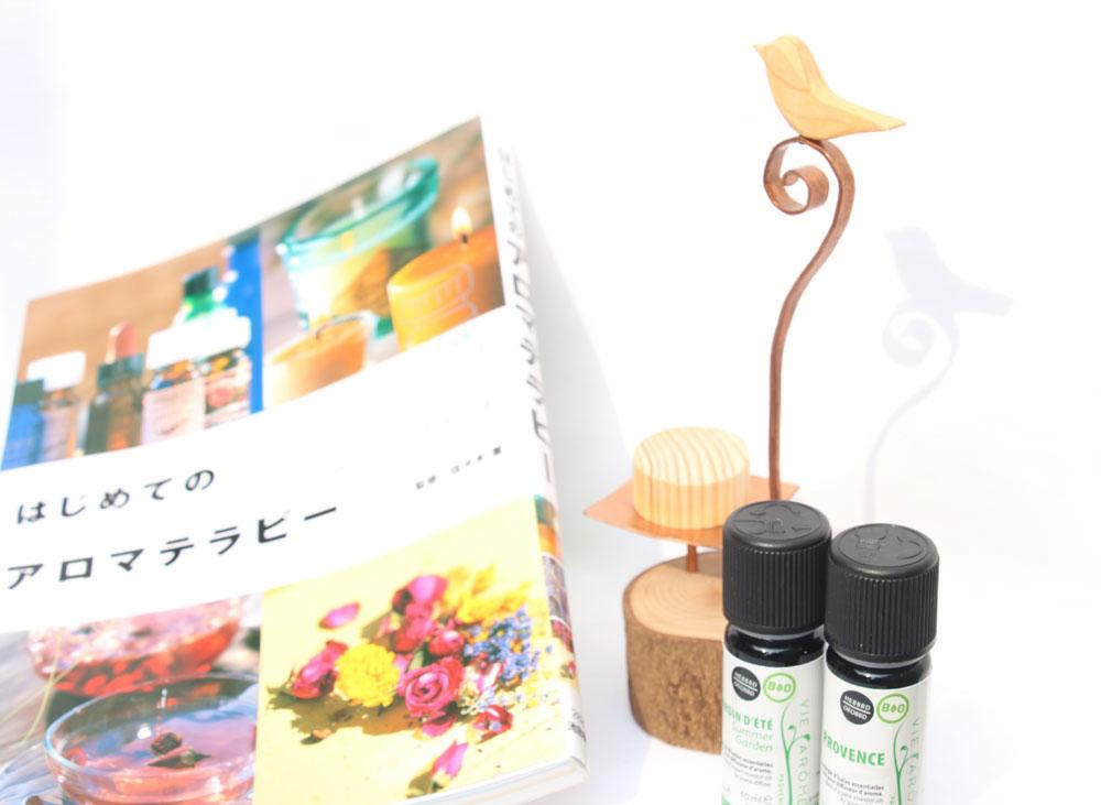 aromabook